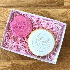 Eid Mubarak Style 1 Cookie Stamp